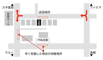 駐車待機場所MAP.jpg