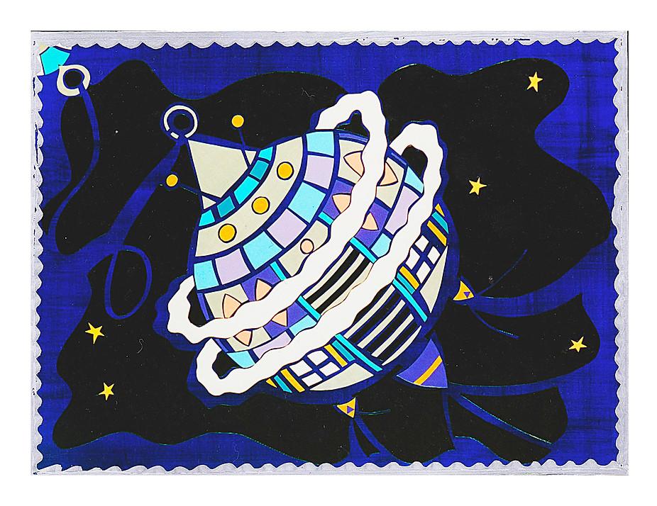 Nathalie Latil - La boule de l'espace -