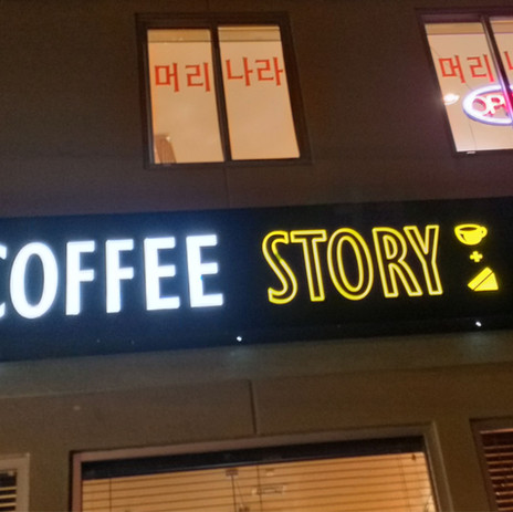 Coffee Story -LIGHT BOXES