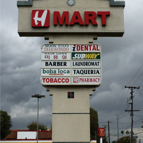 H MART - Norwalk, CA - 2.jpg