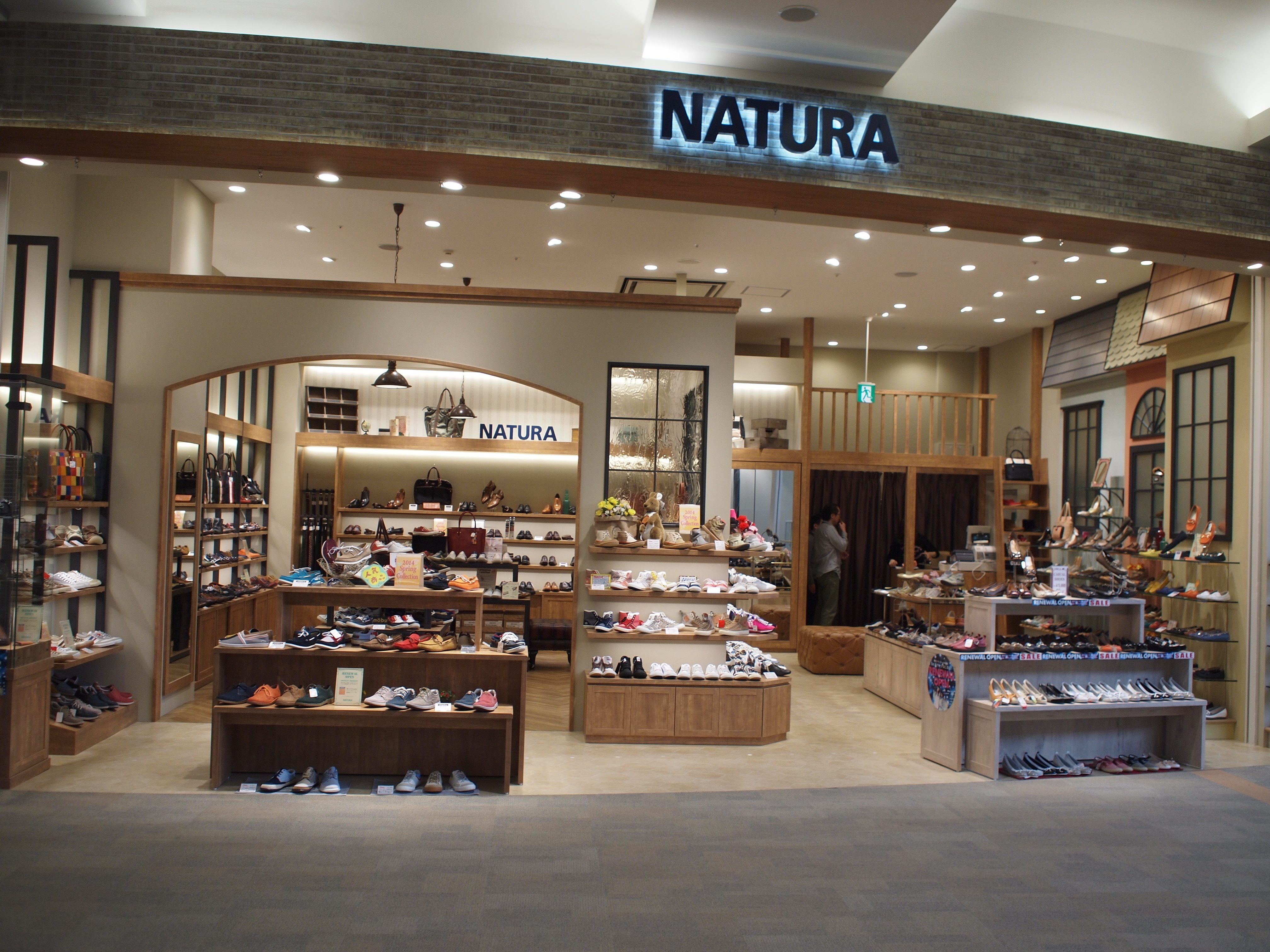 NATURA/Kagamihara/Gifu