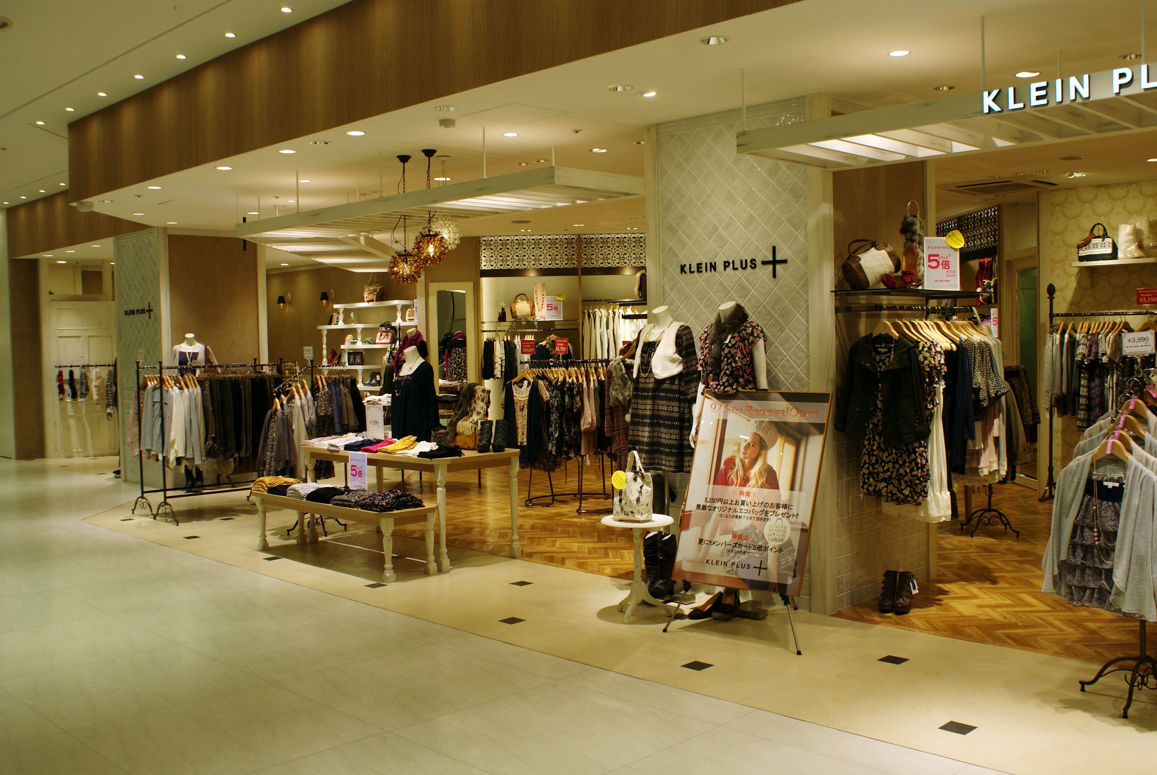 KLEIN PLUS/Kagoshima/Kagoshima