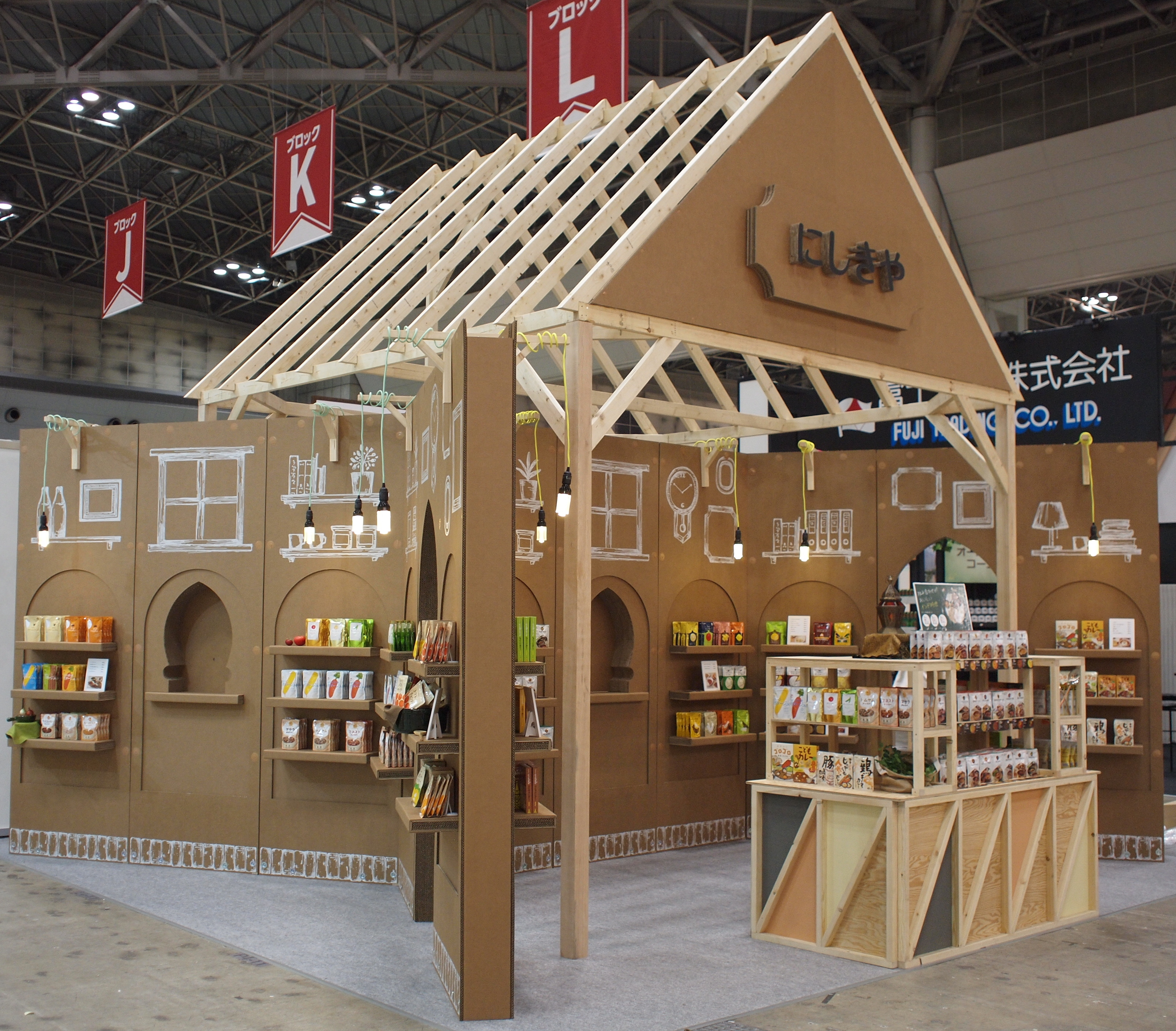 にしき食品 展示会ブース/BIGsight/Tokyo