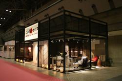 Design Guild Tokyo展示会ブース/BIG sight/T