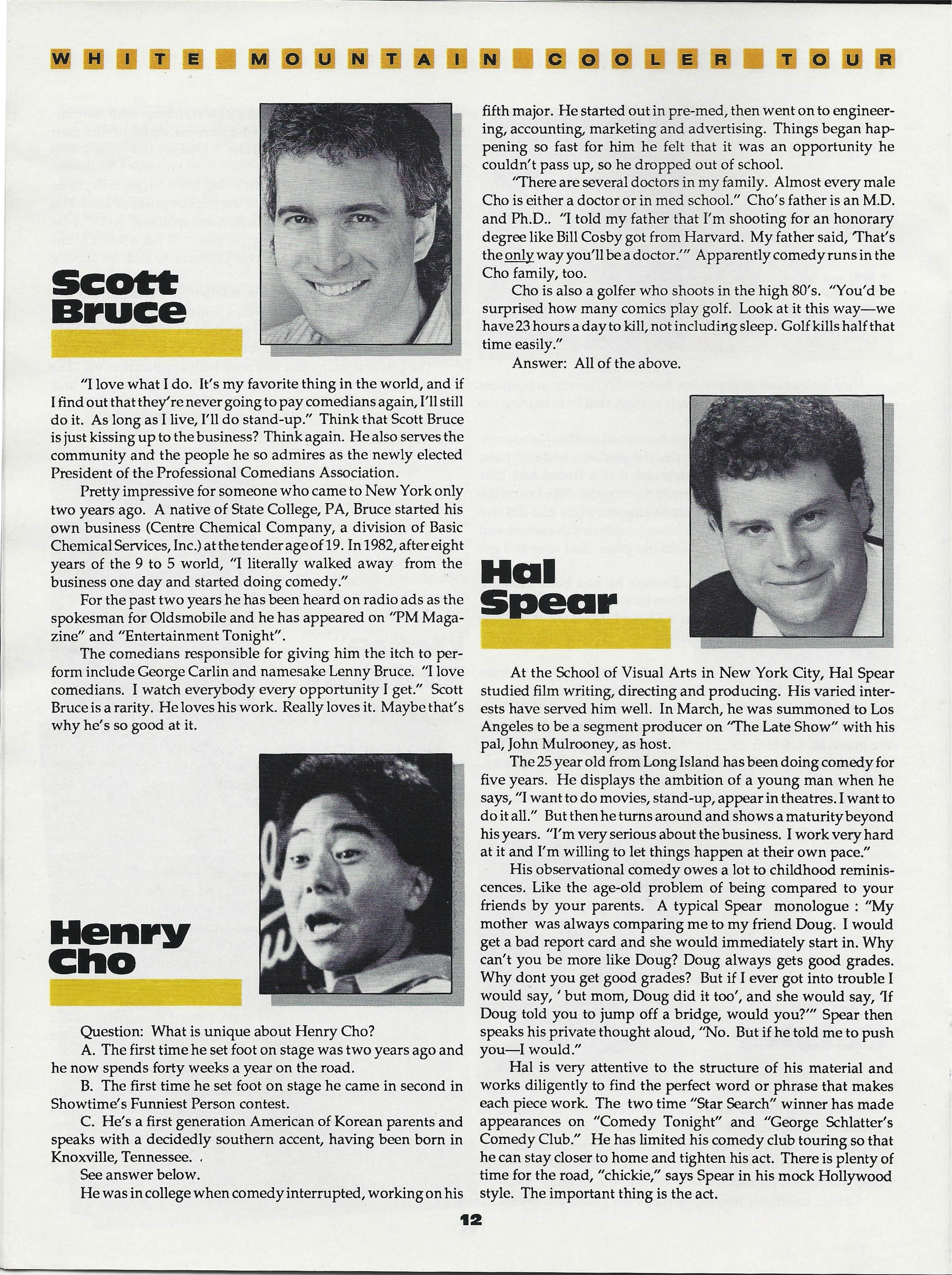 Summer 1988-14