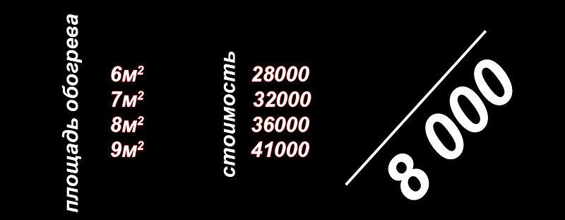 банер2 150w 16.10.2021.jpg