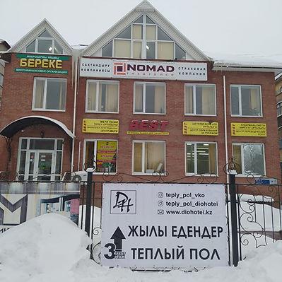Ustkamenogorsk.jpg