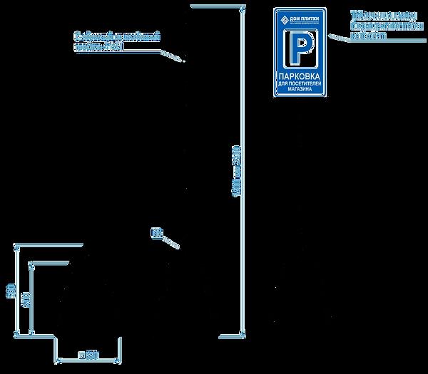 Блок для табличек и знаков.png