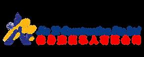 Jia Yi Logo.png