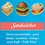 Thumbnail: 🥪 Sandwicheria (50 unidades)