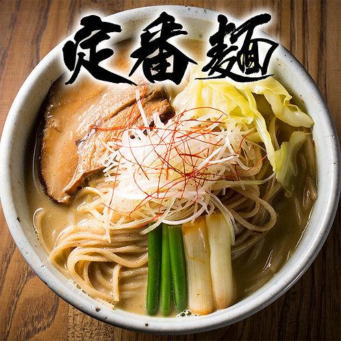 らーめん・チャーシュー【定番麺】