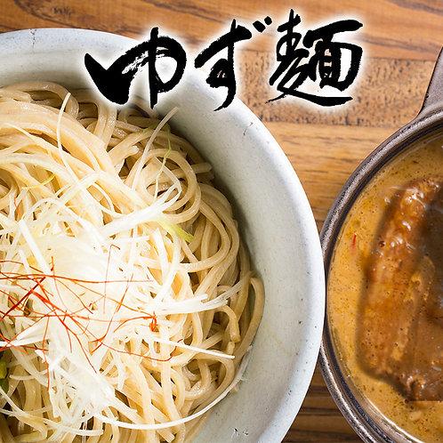 つけめん・チャーシュー【ゆず麺】