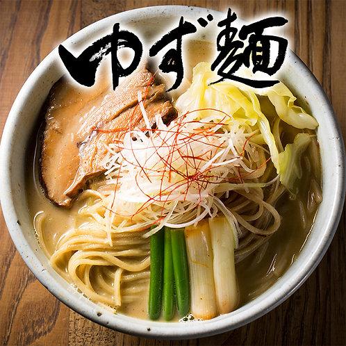 らーめん・チャーシュー【ゆず麺】