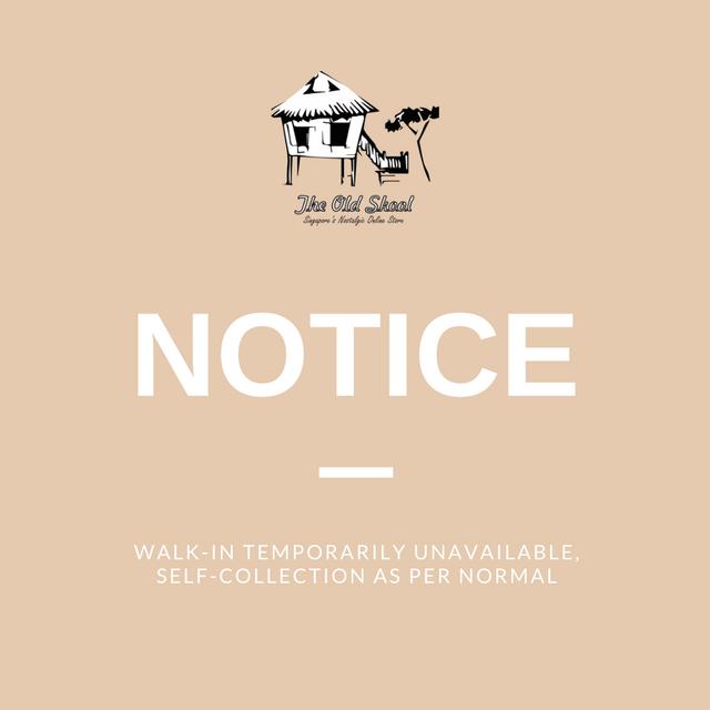 Notice on Walk-In Temporary Cessation