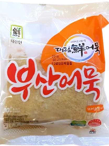 Sajo Daerim Fish Cake