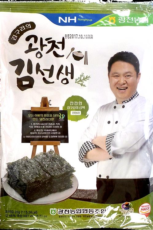 Premium Roasted Seaweed