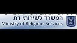 משרד הדתות.png