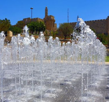 Jerusalem Fountain Park
