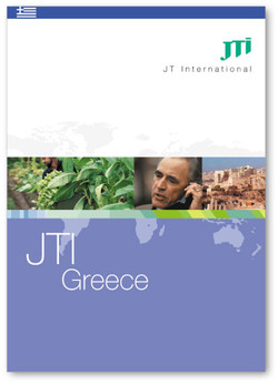 JTI-Market_Brochure