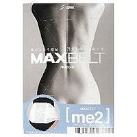 maxbelt-me2-vt.jpg