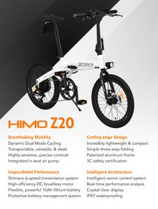 HIMO Z20, Indiegogo, E-Bike, Affordable, Electric Bike, details