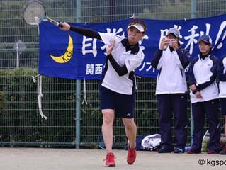 西日本学生ソフトテニス選手権大会結果〈女子〉