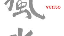 Progettare in armonia con il Feng Shui_p.02