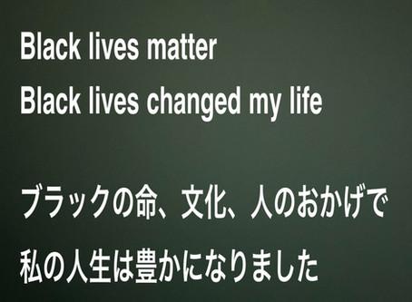 Black Lives Matter ってどういう意味?日本で差別ってある?