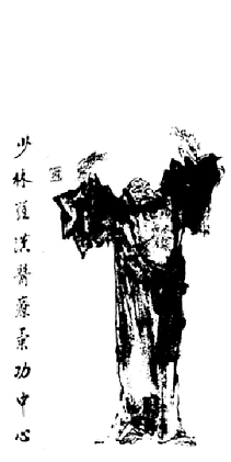 what_is_qigong_250.png