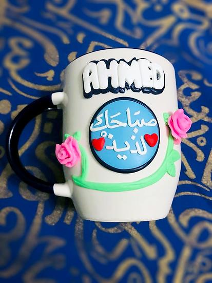 Mug custom made
