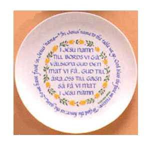 Decorator  Plates - Swedish Prayer