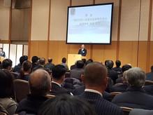 第7回 全国古民家再生協会 全国会員大会が開催されました