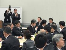 古民家再生議員懇話会が設立されました。