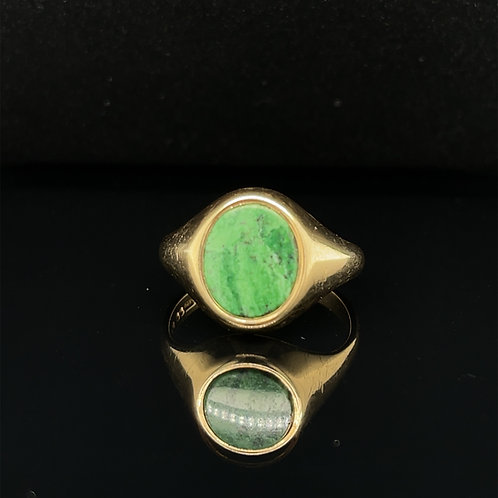 Nephrite Jade  Signet Ring 9ct Yellow Gold