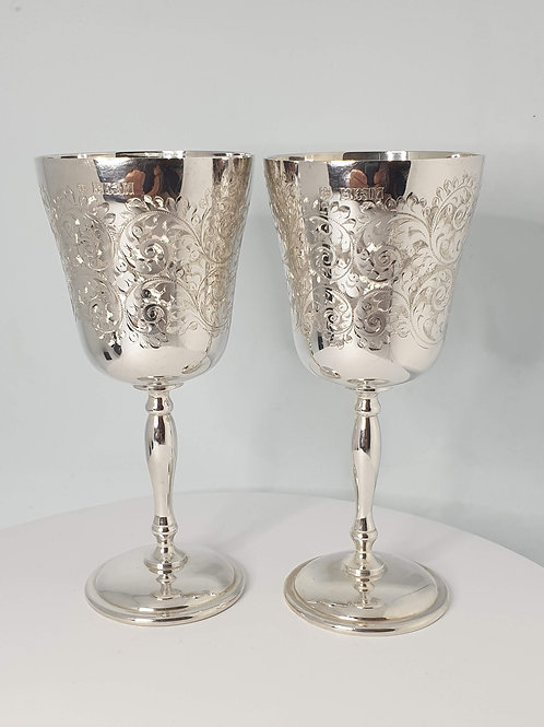 PAIR OF CHARLES S GREEN & CO SOLID SILVER GOBLETS IN GOOD ORDER BIRMINGHAM 1970