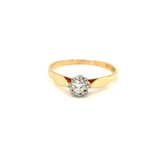 Diamond Solitaire 9ct Gold