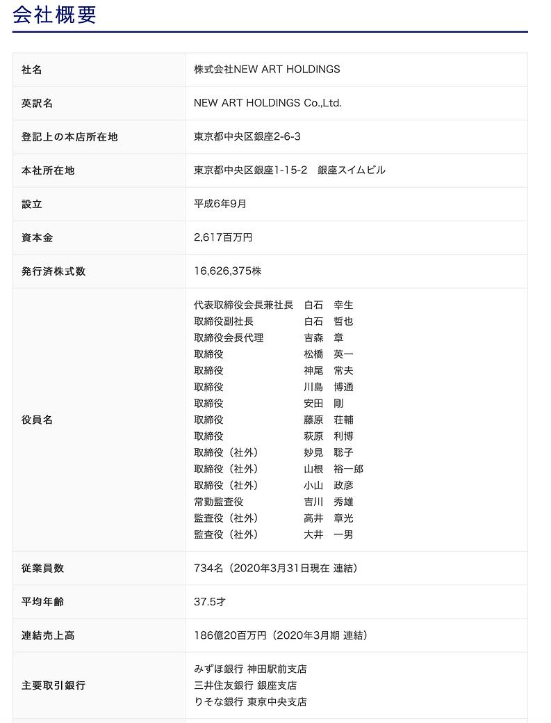 スクリーンショット 2021-03-12 10.26.10.png