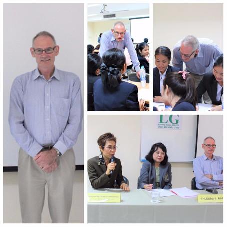การพัฒนาศักยภาพครูผู้สอนวิชาภาษาอังกฤษในยุค Thailand 4.0