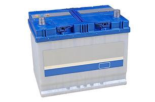 Blue car battery isolated on white backg