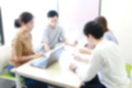 (軽量化)会議風景.jpg