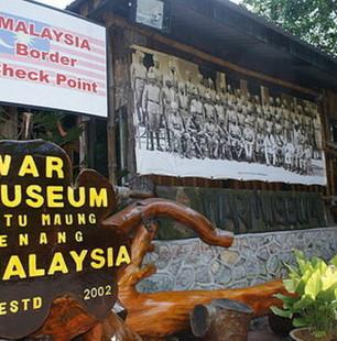 penang war museum.jpg