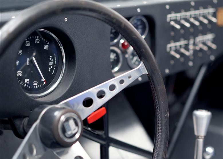 TR250K cockpit
