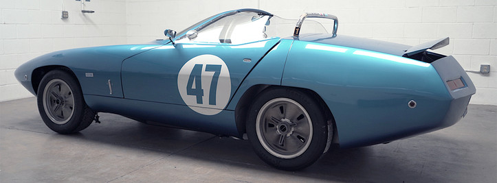 TR250K side view