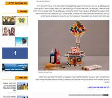 Screen Shot 2020-04-27 at 19.08.21.png
