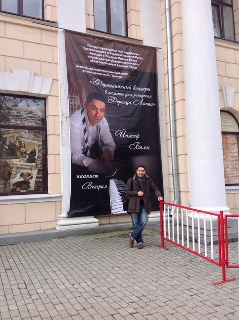 Gorkij Theater