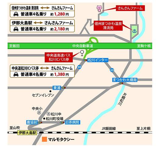 さんさんファームマップ.jpg