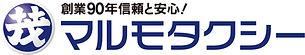 ロゴマーク90JPG.jpg