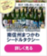 シードルタクシーロゴ.JPG