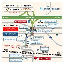 松川IC伊那大島駅周辺地図新2.jpg