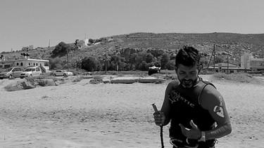 #iko #kitesurf